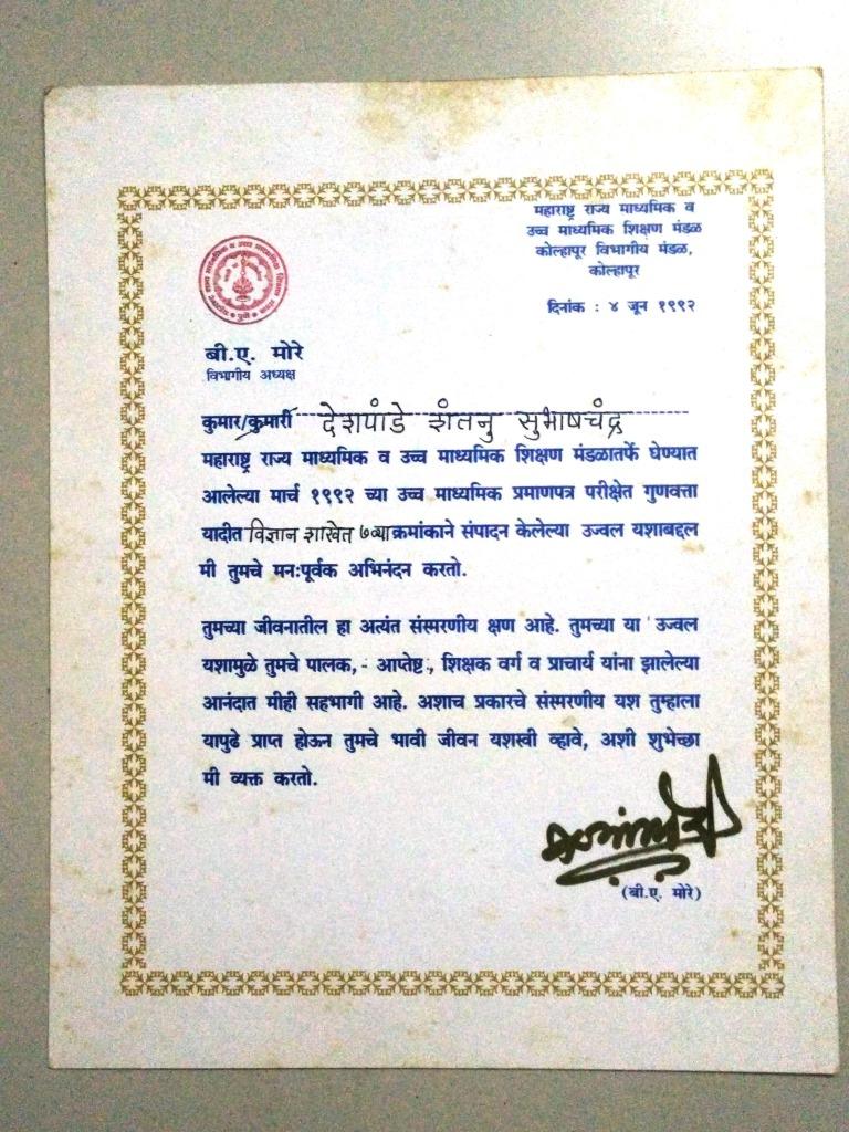 my achievements foresight clinic my achievements shantanu 2016 09 14t13 09 47 00 00